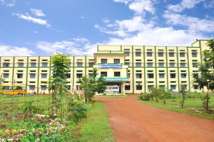 https://cache.careers360.mobi/media/colleges/social-media/media-gallery/6562/2018/11/19/Campus View of Dwarampudi Lakshmana Reddy College Gollala Mamidada_Campus-View.jpg